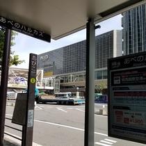 関西国際空港リムジンバス乗り場