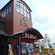 *【周辺観光】汽車がテーマのミニテーマパーク「SLランドミュージアム」
