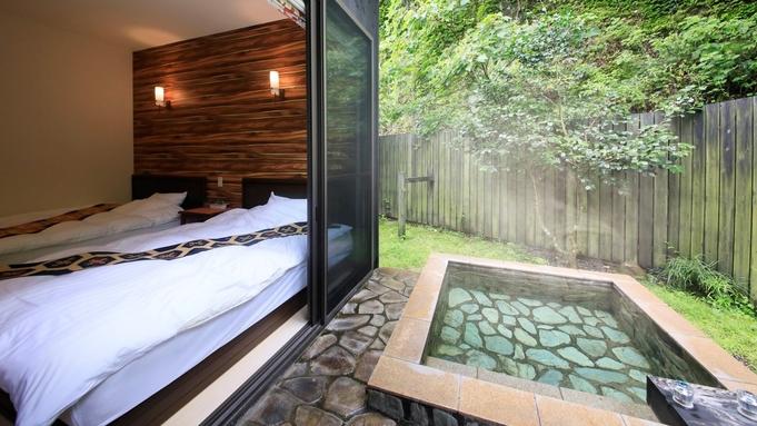 【朝食付き】亀川温泉露天風呂付のお部屋でわんちゃんとずっと一緒♪こだわりの朝食付きプラン