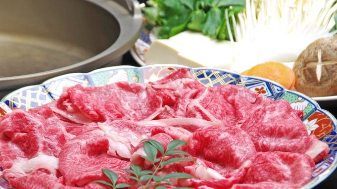 【量も質もグレードアップ】但馬牛すき焼きでちょっと贅沢な晩ごはん☆