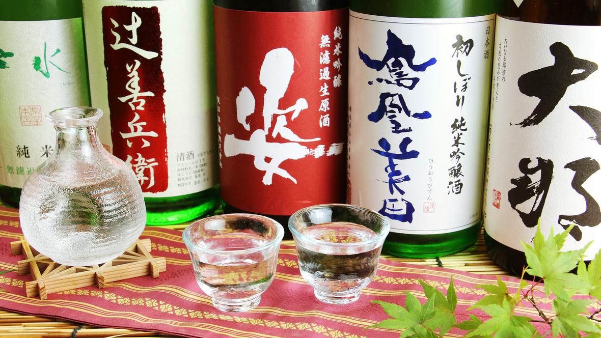 栃木に蔵を構える飯沼銘醸の「姿」や小林酒造の「鳳凰美田」など厳選地酒をご用意。