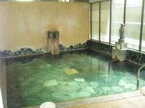 共同浴場「上の湯」