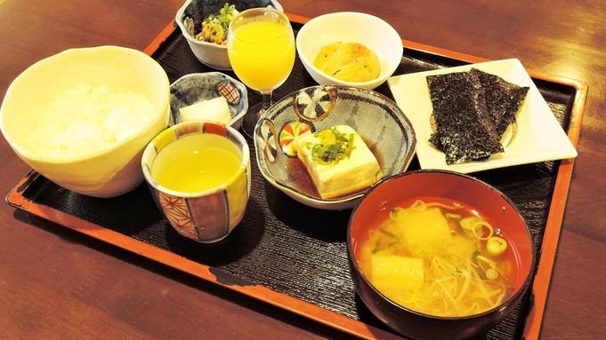 【二食付き】1番人気♪コスパ◎割烹の料理人が作る日替わり定食で満腹満足