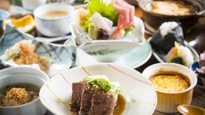 【もっと愉しもう、おやべ稲葉牛お食事プラン】富山県民の方限定★地元ブランド牛「稲葉牛」をステーキで!