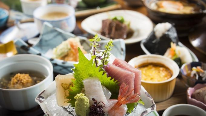 【基本会席】食事場所おまかせ/定番人気!富山湾の海の幸とほっこり山の幸を盛り込んだスタンダードプラン