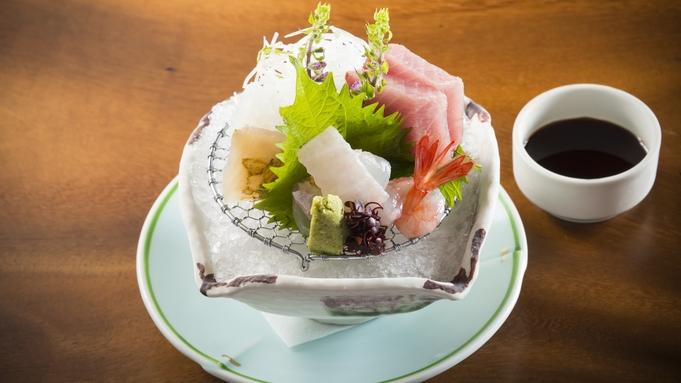 【お刺身ボリュームアップ】富山湾直送の鮮魚をたっぷり味わいたい方必見★旬の味覚を存分に♪
