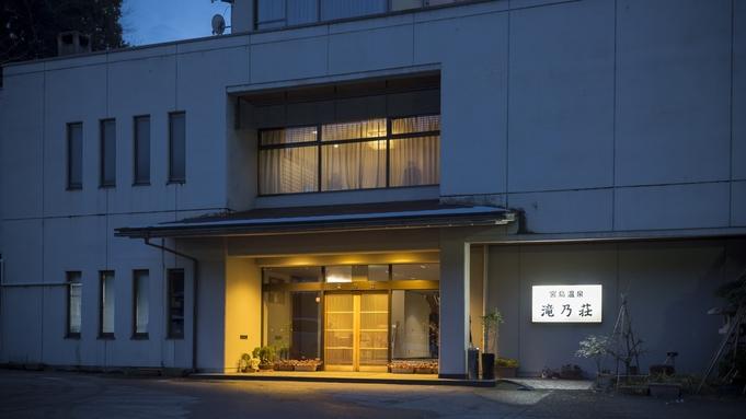 【素泊り】23時迄チェックインOK♪金沢市内から車で約40分