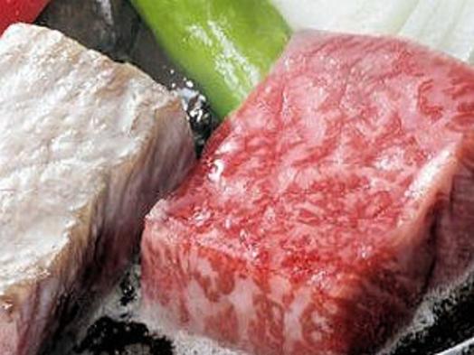【ちょっと贅沢温泉旅!秋田牛特選プラン】秋田県自慢の牛肉と極上温泉をダブルで堪能できるプランです