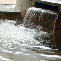 *【湯口】天然温泉が疲れた体を癒します─