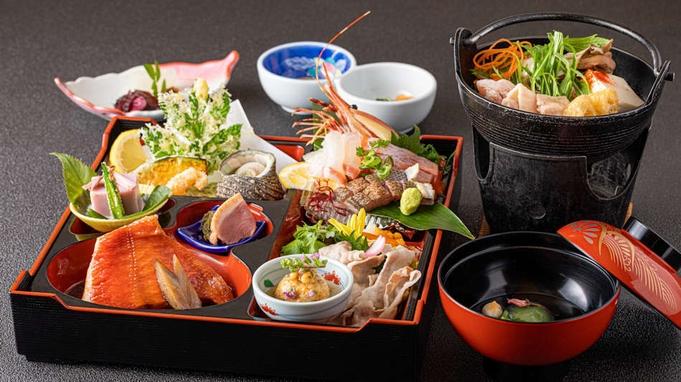 【先着三組限定】夕食は美味いをギュっと詰め込んだ松花堂弁当をお部屋にて