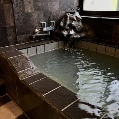【1泊2食付プラン】癒されて下さい!源泉かけ流し貸切温泉と心のこもったお料理とサービス。