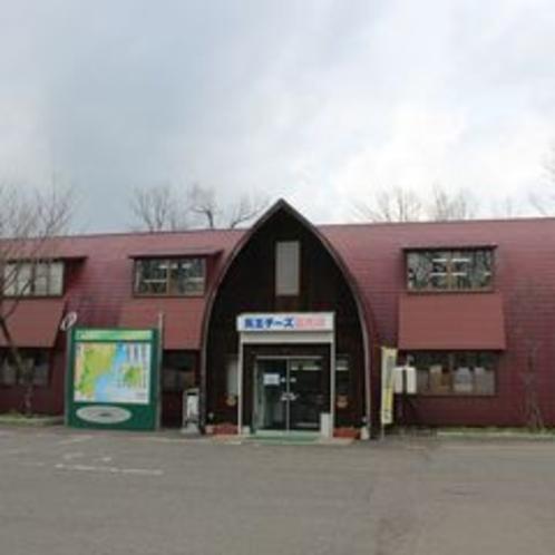 蔵王チーズ工場