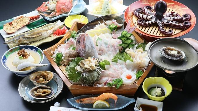 美味満載旬の舟盛フルコース[1泊2食付]【名鉄船20%OFF】【楽天限定】
