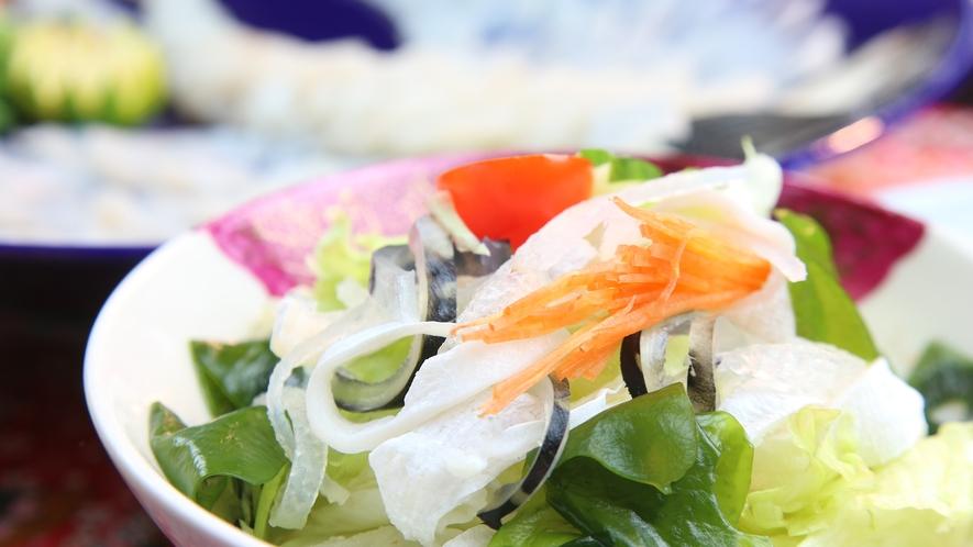 ふぐサラダ◆新鮮野菜と一緒に頂く、ふぐのコリコリ食感が相まって美味しさ間違いなし。