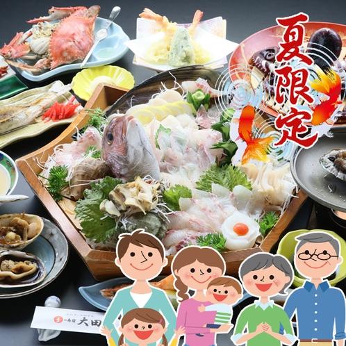 お盆は、4名様以上が海鮮フルコースプランがお得に!!日間賀島の海の幸をご堪能下さい。