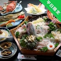 平日限定◆4名様以上で、海鮮スタンダードプランがお得にお泊まり頂けます。