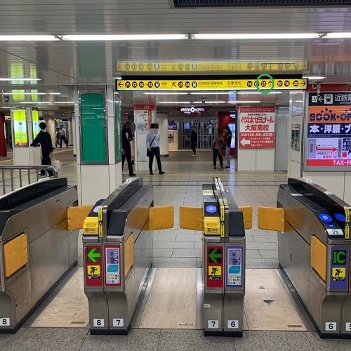 なんば駅に到着後、【北東改札口】へお進み下さい。