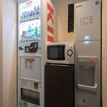 7階 自動販売機・電子レンジ・製氷機