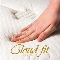 Cloud fit(アパホテルオリジナルベッド)。快眠を追求し、まるで雲の上にいるかのような寝心地