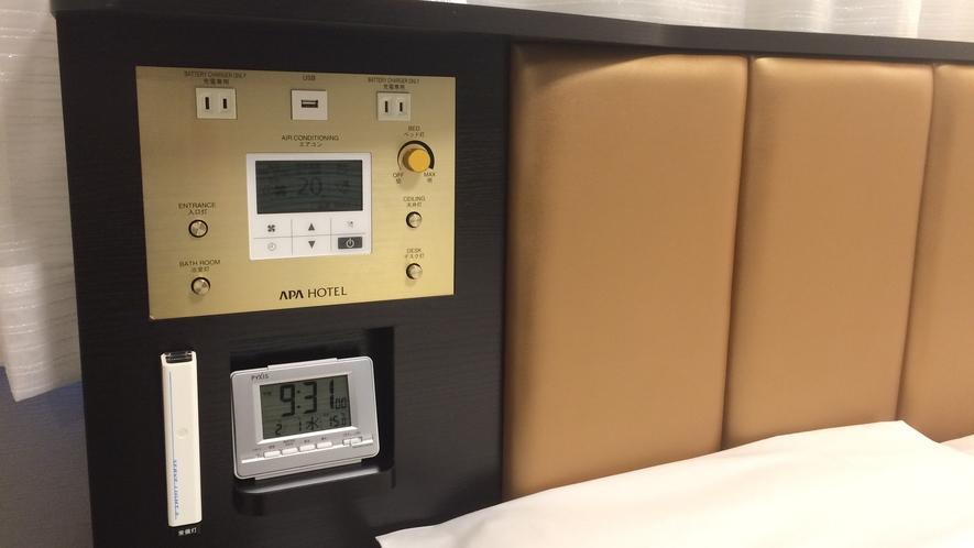 携帯、スマホの充電に便利な枕元コンセント、USB(2.0)ポート標準装備