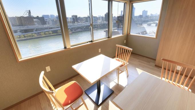 【ポイント10倍】軽朝食無料!スカイツリーを望む和のホテル♪2020年11月リニューアルOPEN!