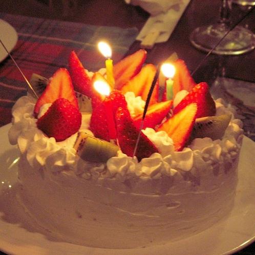 お祝いのケーキ一例 / オーナーが心を込めて作ったケーキで乾杯♪