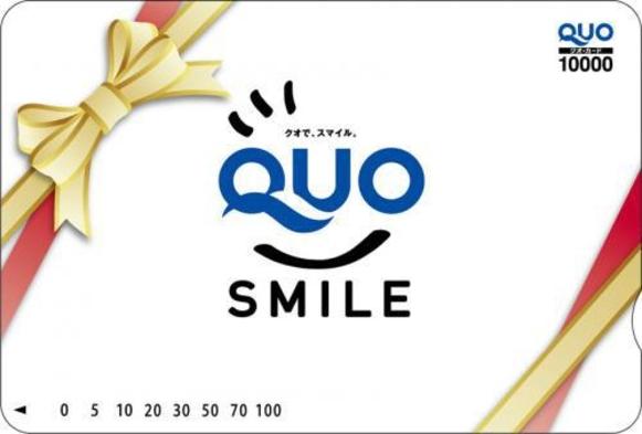 【コロナに負けるな!/九州応援】QUOカード1000円付き!あなたの出張をサポート!(素泊まり)