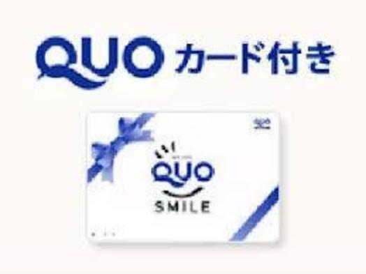 【QUOカード1000円付き!】あなたの出張をサポート!コロナ対策実施中!