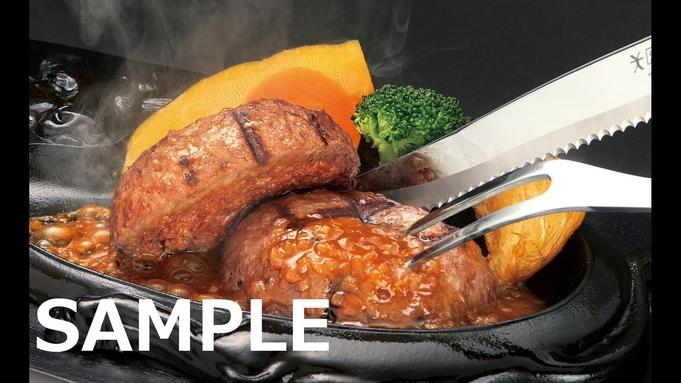炭焼きレストランさわやか♪プリペイドカード2000円分付きプラン(朝食付)《バイ・シズオカ対象外》