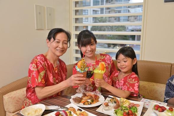【記念日におすすめ】ご夕食時に乾杯ドリンク付!フレンチポリネシアンブッフェ&入場券付きプラン