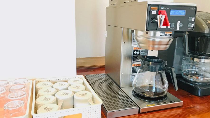 【軽朝食】淹れたてのコーヒーをお楽しみください