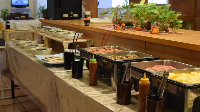 【現金決済はお得♪♪】現金精算プラン☆おいしい朝食無料サービス♪♪