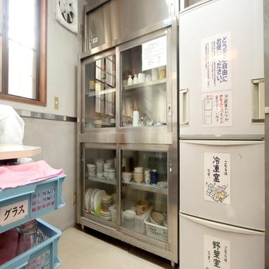 【5連泊以上】滞在型の宿泊をご提供♪自炊場・調理器具の利用無料〜もちこみOK!