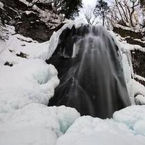 小野川不動滝・冬(1)