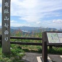 七曲がり峠(スカイバレー)