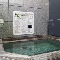 """*【大浴場/仙人の湯】これは珍しい、""""孔雀明王水""""のお風呂も人気☆"""