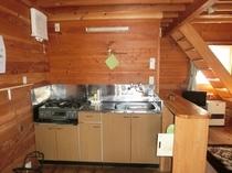ログコテージファミリータイプ/キッチン