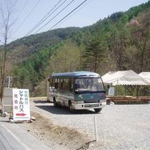 *【分杭峠行きシャトルバス乗り場】無料の粟沢駐車場へお車を止めてシャトルバスでGO!