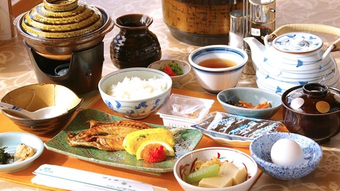 【お手軽9,700円から♪】料理長こだわりが詰まった松花堂弁当「曙」プラン<二食付>