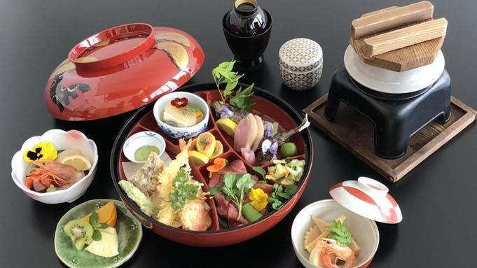 【部屋食】地元の厳選食材を使用した「和御膳」をお部屋でゆっくりと
