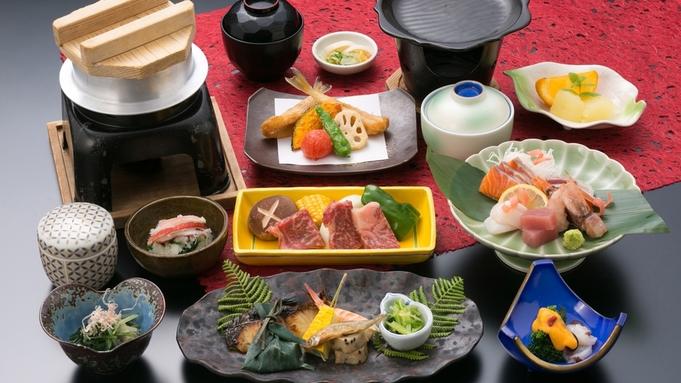 【グレードアップ】料理長イチオシ!厳選食材を使用した豪華けやき会席プラン