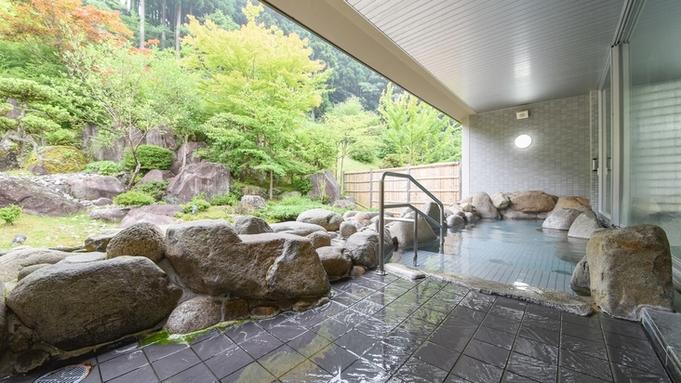 【定番】厳選食材を使用した「かえで会席」&名水の温泉!自然の中でゆったりリフレッシュ