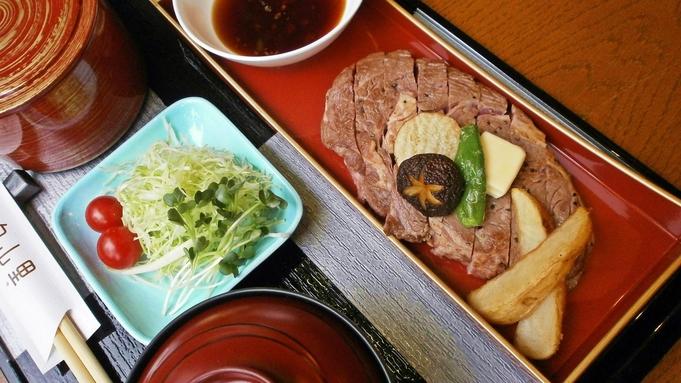 【牛ステーキ200g】肉食派さんのアナタに♪お肉を食べて元気モリモリ!(2食付)