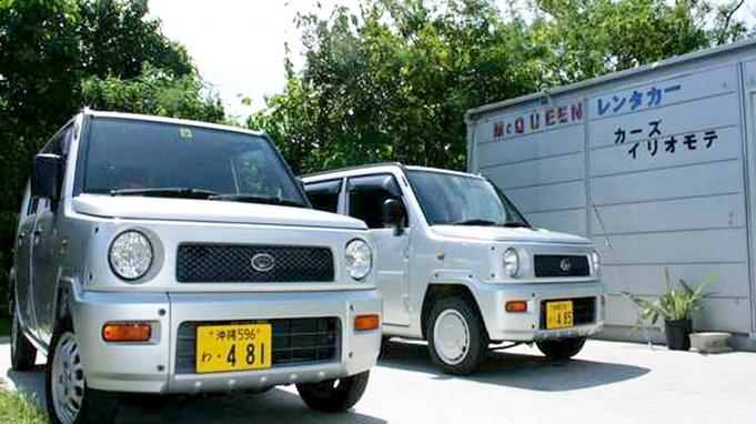 【レンタカー】24時間レンタル付!お得に快適に〜西表を巡る旅〜