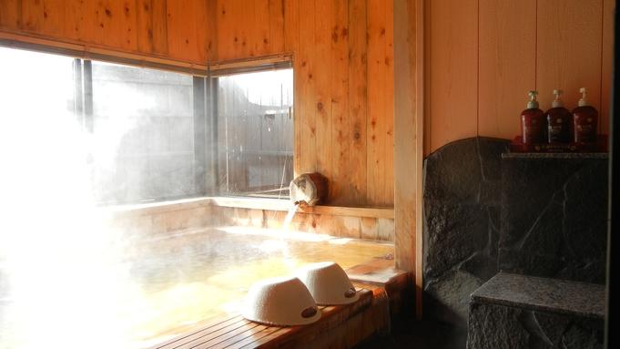 【1日1組大人4名〜グループ割プラン】 広めの間取り「別邸うたかた」で過ごす温泉付き離れプラン
