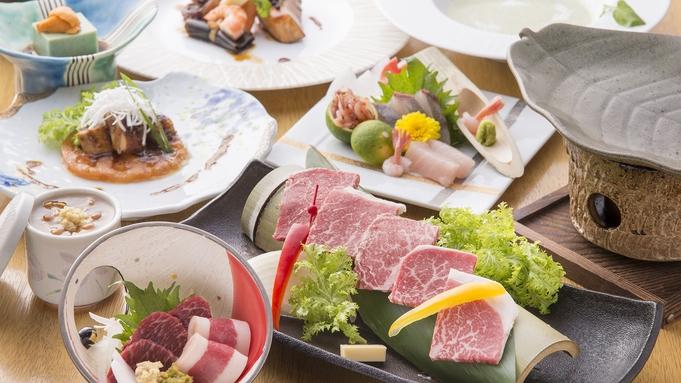 【1人旅!馬肉&あか牛&黒牛3種食べ比べプラン】 厳選食べ比べ郷土料理堪能1人旅プラン