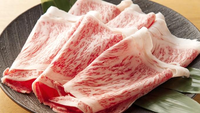 【厳選牛のすき焼き&馬刺しランクアッププラン】 郷土料理を味わう贅沢すき焼き懐石プラン