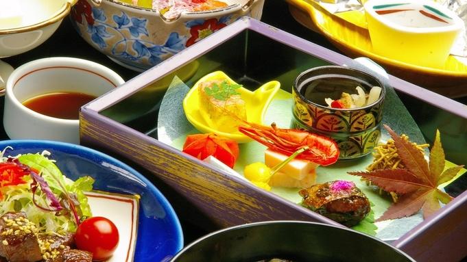 【お正月限定◆12/31〜1/3】新年のお祝いは大和高原でゆったり<二食付>