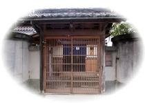 「重要伝統的建造物群保存地区」にある本館
