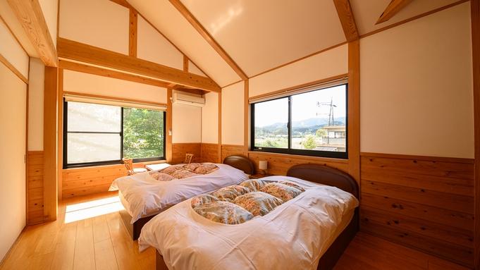 【秋冬旅セール】<素泊まり>由布岳を臨む田園に建つフローラハウスでステイ☆